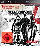 Metal Gear Solid 4 - Guns Of The Patriots (25th Anniversary Edition)...