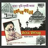 Aha Tumi Sundari Kata Kolkata