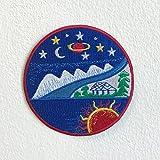 Schöne Landschaften Sonne Mond Sterne Bäume Meer 'Mountain Hut, mit Stickerei