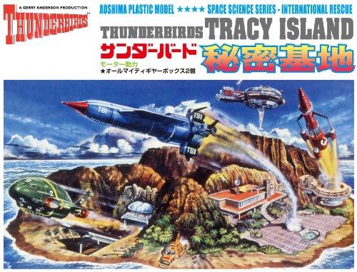 Thunderbirds Tracy Island Model Kit