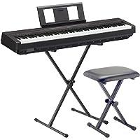 Piano Yamaha E-Piano P45 BK noir SET2 avec support et tabouret.