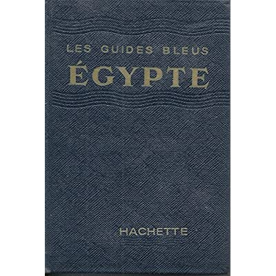 Egypte. 1956.