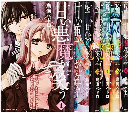 Amai Akuma ga Warau: Love is The Devil 1-6 Complete Set [Japanese]