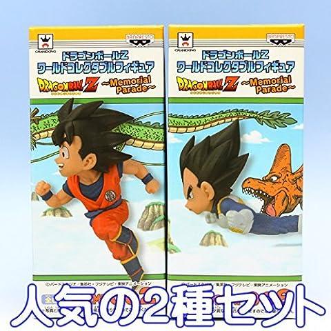 Dragon Ball Z Warudokorekutaburufigyua Memorial Parade prize Banpresto ( two popular set ) by Banpresto