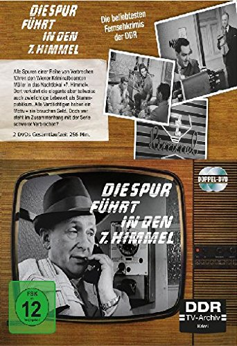 DDR-TV-Archiv
