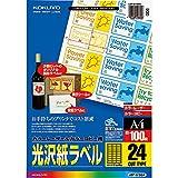 A4 100 hojas LBP-G1924 Harinacs color puntero láser - Best Reviews Guide