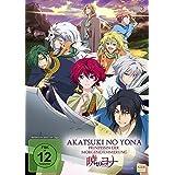 Akatsuki No Yona - Prinzessin der Morgendämmerung - Volume 5