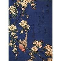 Katsushika Hokusai Weeping Cherry e Ciuffolotto Riproduzione poster su su carta satinata, formato A3, 200g/mq