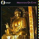 Chinese Meditation Music