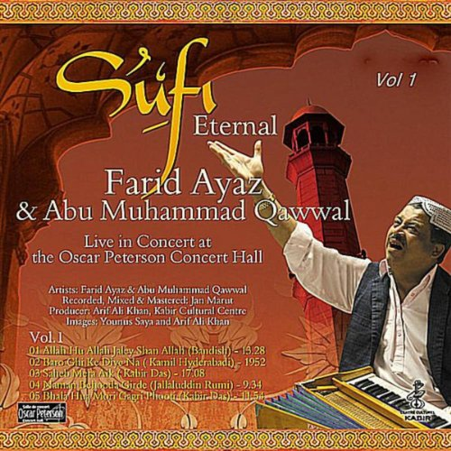 Sufi Eternal, Vol. 1