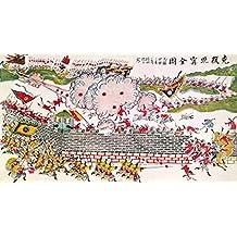 "Impresión artística / Póster: Chinesische Malerei ""Recapture of Bac Ninh by the Chinese during the Franco-Chinese War of 1885, 1885-89"" - Impresión de alta calidad, foto, póster artístico, 100x55 cm"
