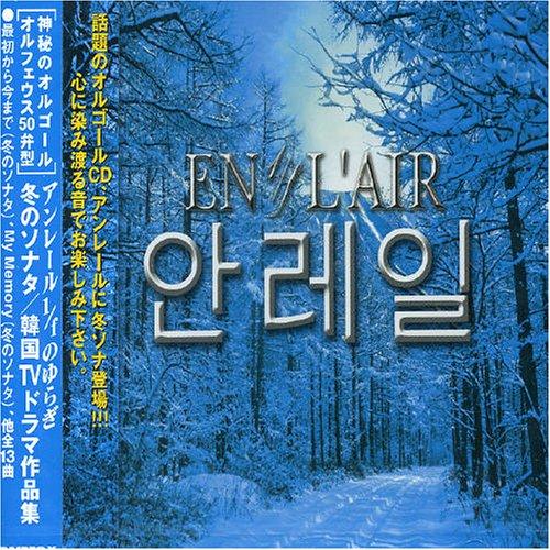 winter-sonatakorean-tv-drama