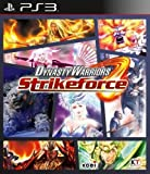 Cheapest Dynasty Warriors: Strikeforce on PlayStation 3