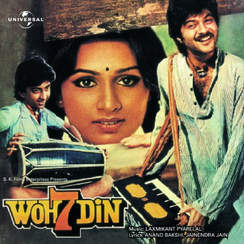 Mere Dil Se Dillagi Na Kar (Woh 7 Din / Soundtrack Version)