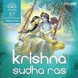 Krishna Sudha Ras