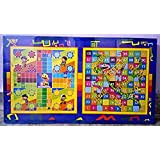 SR Ludo- snakes & ladders folding wooden ludo with stand (A multipurpose Kids Table Type Utility Toy Product )