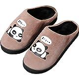Zapatillas de Estar por Casa para Niñas Niños Otoño Invierno Zapatillas Mujer Hombres Interior Caliente Suave Dibujos Animado