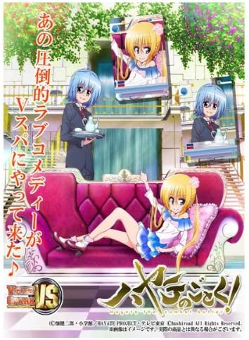 As of Victory Victory Victory Spark Trial Deck Hayate! (japan import) | Le Moins Cher  15f8fe