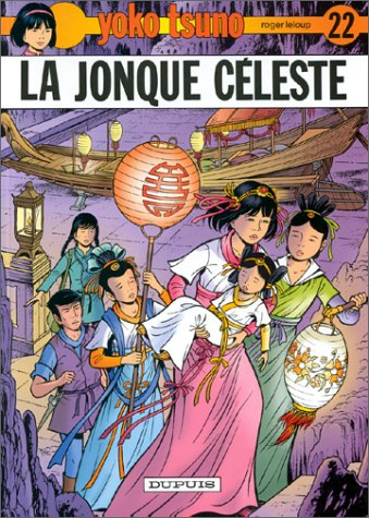 "<a href=""/node/1223"">La Jonque céleste, Yoko Tsuno</a>"