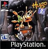 Hugo 2 -