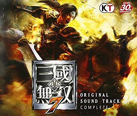 Shin.Sangoku Musou 7 Original [Import allemand]