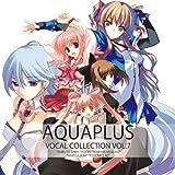 Aquaplus Vocal Collection #7