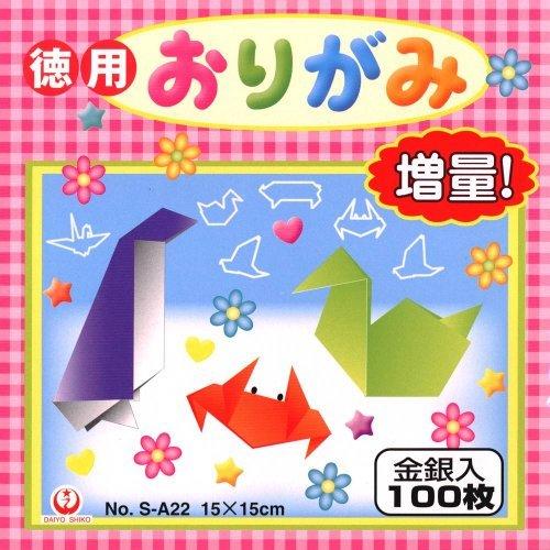 carta-origami-22-colori-solidi-assortiti-retro-bianco-100-fogli-15cm-x-15cm