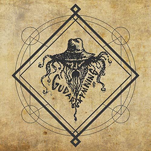 V [Bronze Vinyl] [Vinyl LP] -