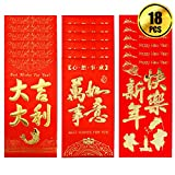 WXJ13 18 Pieces 3 Designs Red Envelopes Red Packets for Chinese New Year, Spring Festival, 16.2 x 8.6 cm