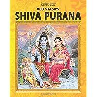 Shiva Purana for Children (English)