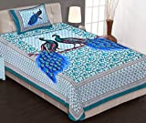 Bedding Bazar King Size Jaipuri Cotton Multi Color Printed 1 Single Bedsheet With 1 Pillow Cover ...