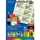 A4 100 hojas LBP-G1918 Harinacs color puntero láser - Best Reviews Guide