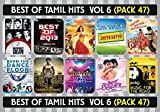 #4: Best of Tamil Film Hits - Vol 6 Pack 47 (Tamil Film Hits songs in pack of 10 MP3s with 200+ Tracks)