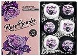 6er Set Badebomben 'Rose Bombs' - Handgemacht - Vegan - Glutenfrei - Parabenfrei - mit Olivenöl, Aloe Vera Extrakt, Macadamianussöl, Mandelöl