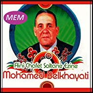 BELKHAYATI MP3 TÉLÉCHARGER CHEIKH MOHAMED