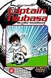 Captain Tsubasa: Die tollen Fußballstars, Band 1 bei Amazon kaufen