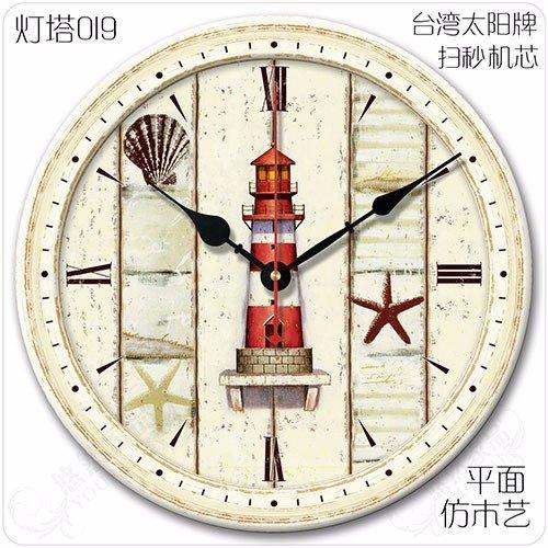 Komo con movimento silenzioso sweep retrò salotto grande orologio da parete da giardino in legno in stile minimalista mute classico orologio a muro,12 pollici