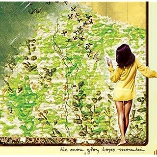 GLORY HOPE MOUNTAIN (10TH ANNIVERSARY EDITION) [VINYL]