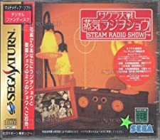 Sakura taisen steam radio show - Saturn - JAP