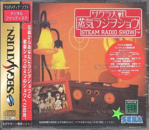 Sakura taisen steam radio show - Saturn - JAP - Saturn Radio
