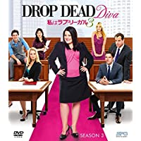 Drop dead diva dvd blu ray - Drop dead diva dvd ...