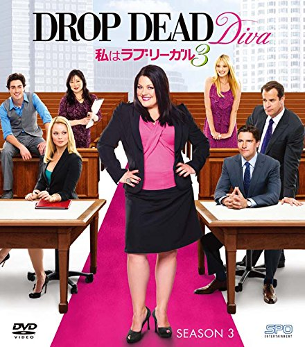 Drop Dead Diva Season 3 [Import allemand]