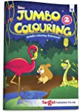 Blossom Jumbo Creative Colouring Book for Kids | 5 to 7 years old | Best Gift to Children for Drawing, Coloring and…