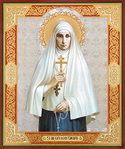 Religiöse Geschenke Russisch-Orthodoxe Icon Saint ST Elizabeth Drei Bar Kreuz Holz Wand 83/10,2cm (St Symbol Elizabeth)