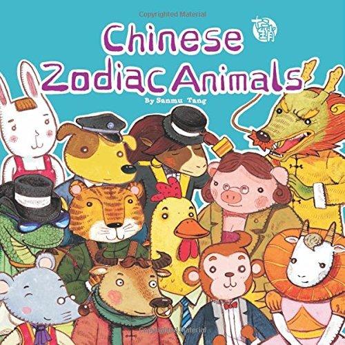 chinese-zodiac-animals-by-sanmu-tang-2011-10-10