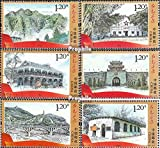 Prophila Collection Volksrepublik China 4359-4364 (kompl.Ausg.) 2012 Historische Stätten (Briefmarken für Sammler)