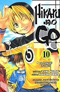 Hikaru no Go Edition simple Tome 10