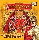 #5: Shree Siddhivinayak