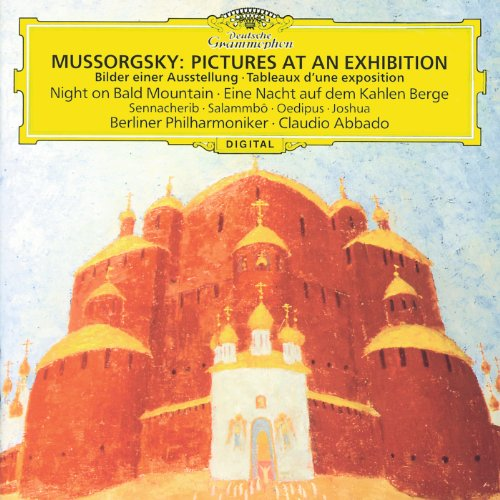 Mussorgsky: Pictures At An Exhibition - Promenade (3)