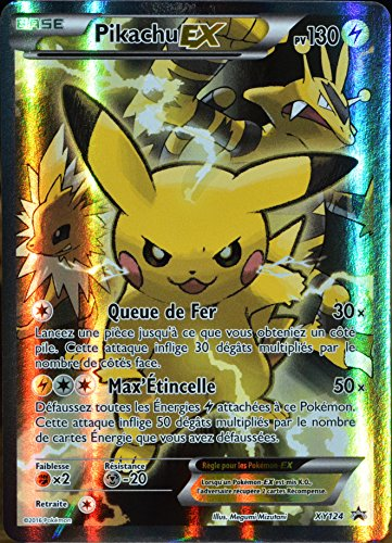 Cartes pok mon ex full art empereur blog - Photo de carte pokemon ex ...